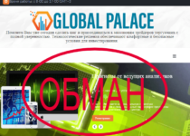 Global Palace — отзывы о брокере global-palace.com