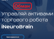 iNeuroBrain — отзывы и обзор inb.ai