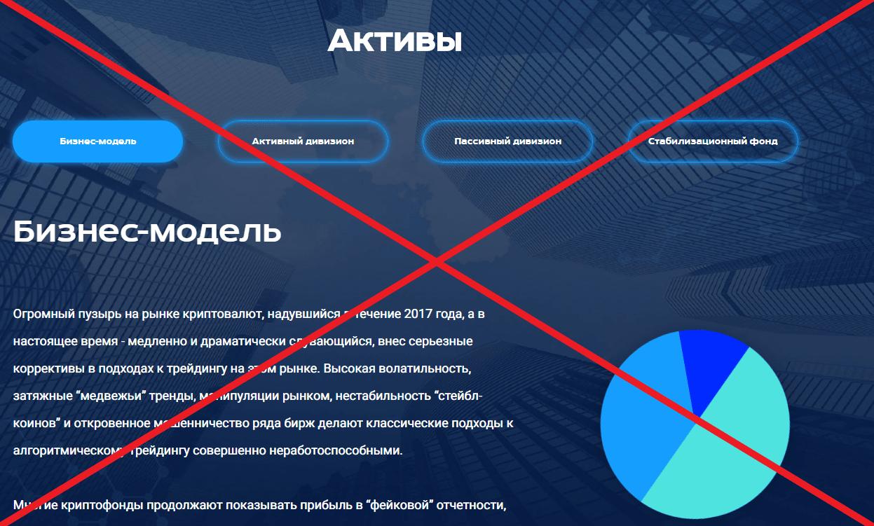 iNeuroBrain планы