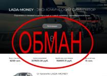 Lada Money — отзывы. Игровой симулятор автомобилей LADA