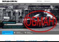 Отзывы об игре Money-Car.ru
