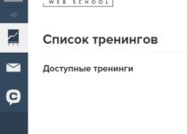 Школа Kairos Дмитрий Ивашинников обучение РСЯ — отзывы и обзор
