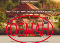 Stroi Group — отзывы. Путь к успеху stroi-group.com