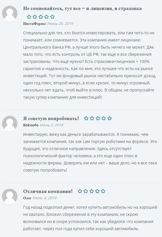 Arka.Group отзывы
