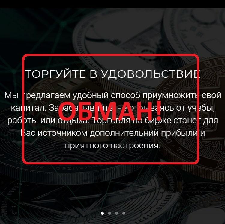 Arma Investing — реальные отзывы о arma-investing.com