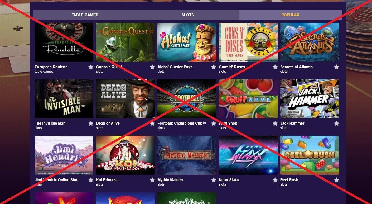 Betplace Casino - реальные отзывы. Как вывести деньги?