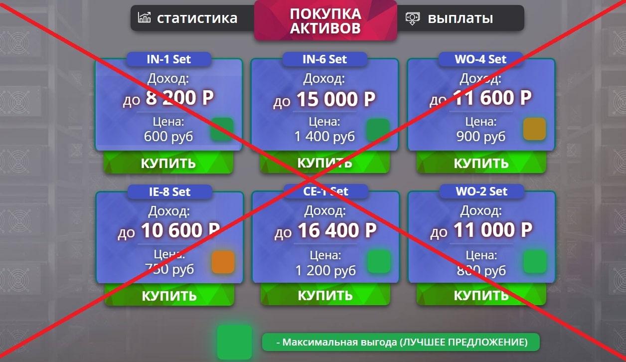 Сервис Digital Market - отзывы. Олег Селиванов и его проверка