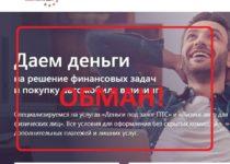 ЕВРОПЕЙСКИЙ ЭКСПРЕСС ЛИЗИНГ — отзывы о компании