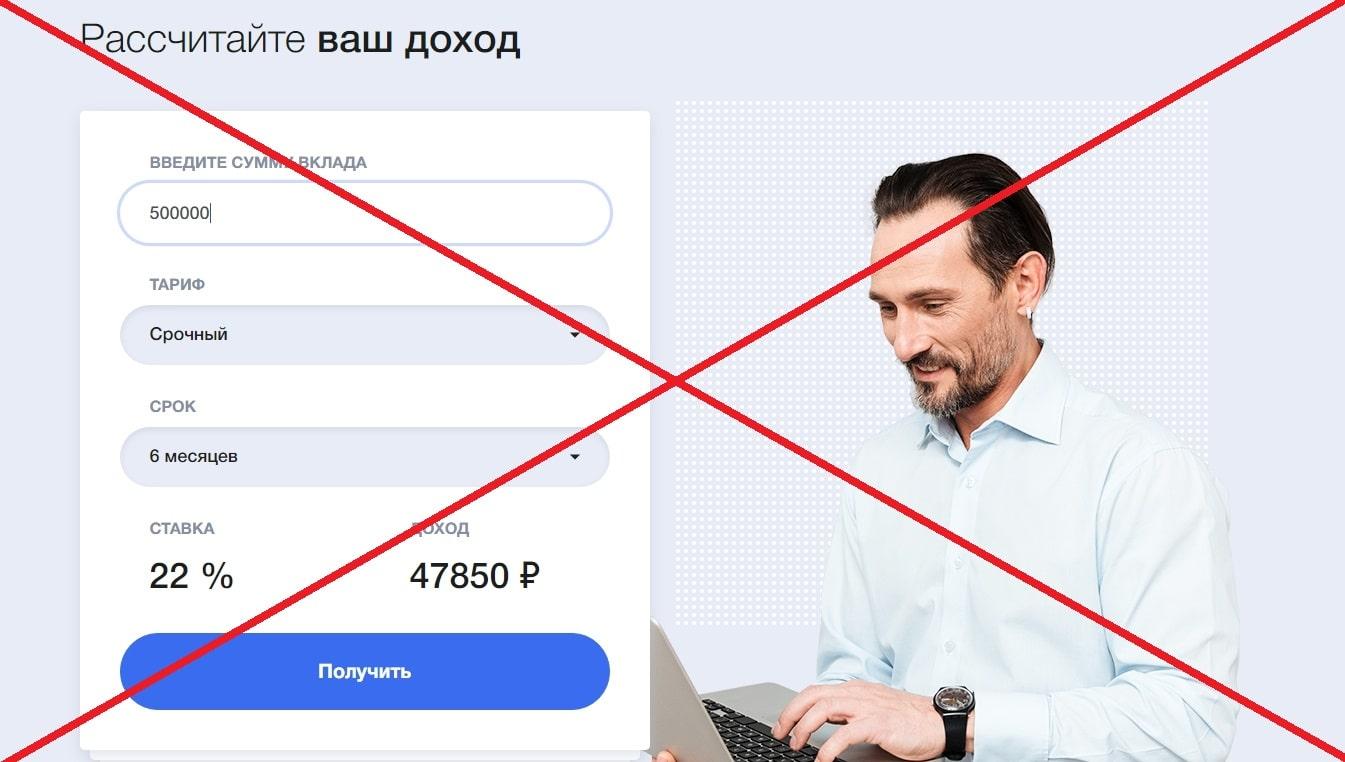ЕВРОПЕЙСКИЙ ЭКСПРЕСС ЛИЗИНГ - отзывы о компании