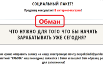 FMC — отзывы о финансово инвестиционной компании f-m-c.ru