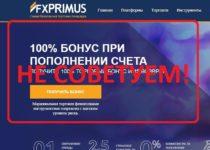 FXPRIMUS — отзывы о брокере fxprimus.com