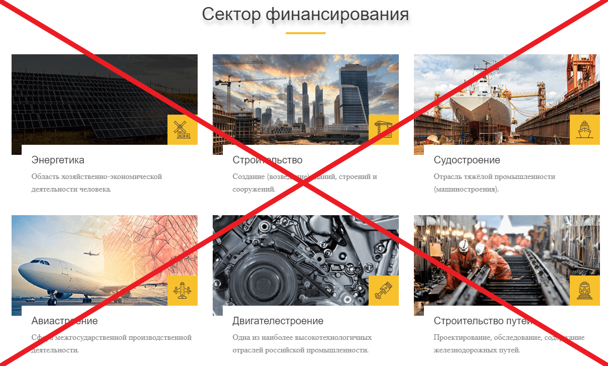 Фонд РОСРЕСУРС инвестиции
