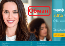 ГлобалПлат24 — отзывы о мошенниках globalplat24.ru