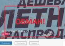 IgroPark и PrimePayer — отзывы. Обман?