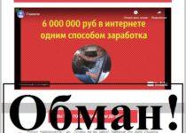 InstaBunch – отзывы о связке сервисов Олега Карпиловича