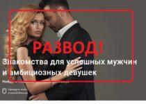 JuliaDates — отзывы о сайте знакомств juliadates.com