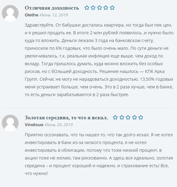 КПК «АРКА ГРУПП» отзывы