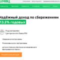КПК «Московский Финансовый Центр» - отзывы