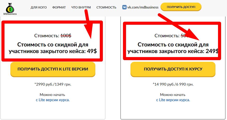 Максим Дудка курс