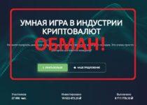 Mitline — инвестиции в криптовалюту. Отзывы