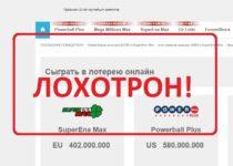 Time Lotto — реальные отзывы