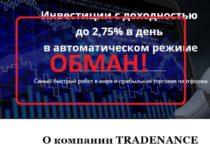 Tradenance — отзывы о компании Tradenance