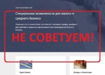 United BTC Bank — честные отзывы о unitedbtcbank.com