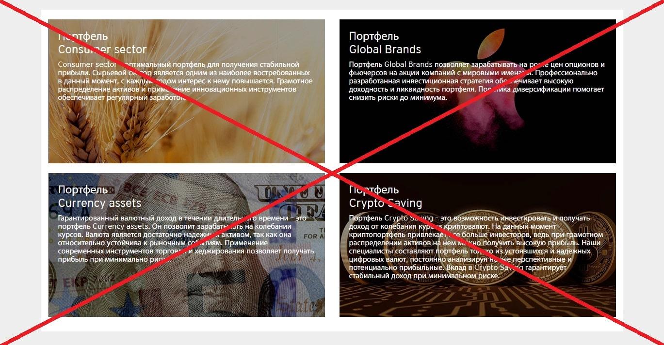United BTC Bank - честные отзывы о unitedbtcbank.com