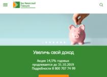 Ваш Финансовый Помощник — отзывы клиентов