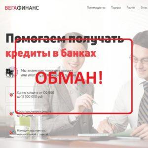 как заказать кредит в сбербанке через интернет