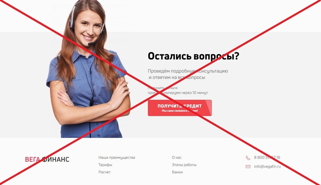 кредит пенсионерам в москве