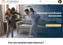 Anderida Financial Group — отзывы и обзор