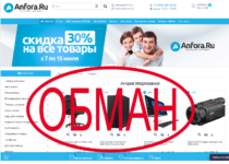 Anfora.ru — отзывы о магазине