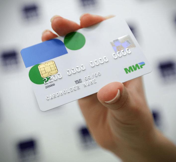 Чарджбэк Мир — можно ли отменить транзакцию по карте МИР?