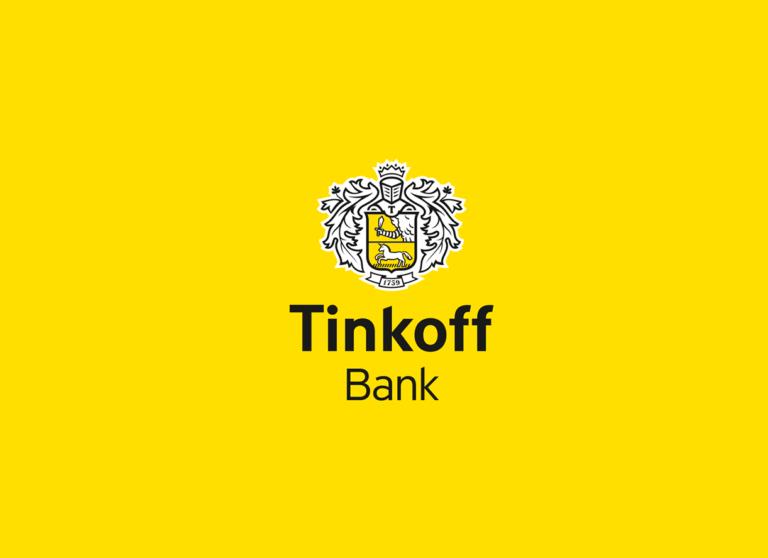 Чарджбэк Тинькофф — схема возврата денег в Тинькофф