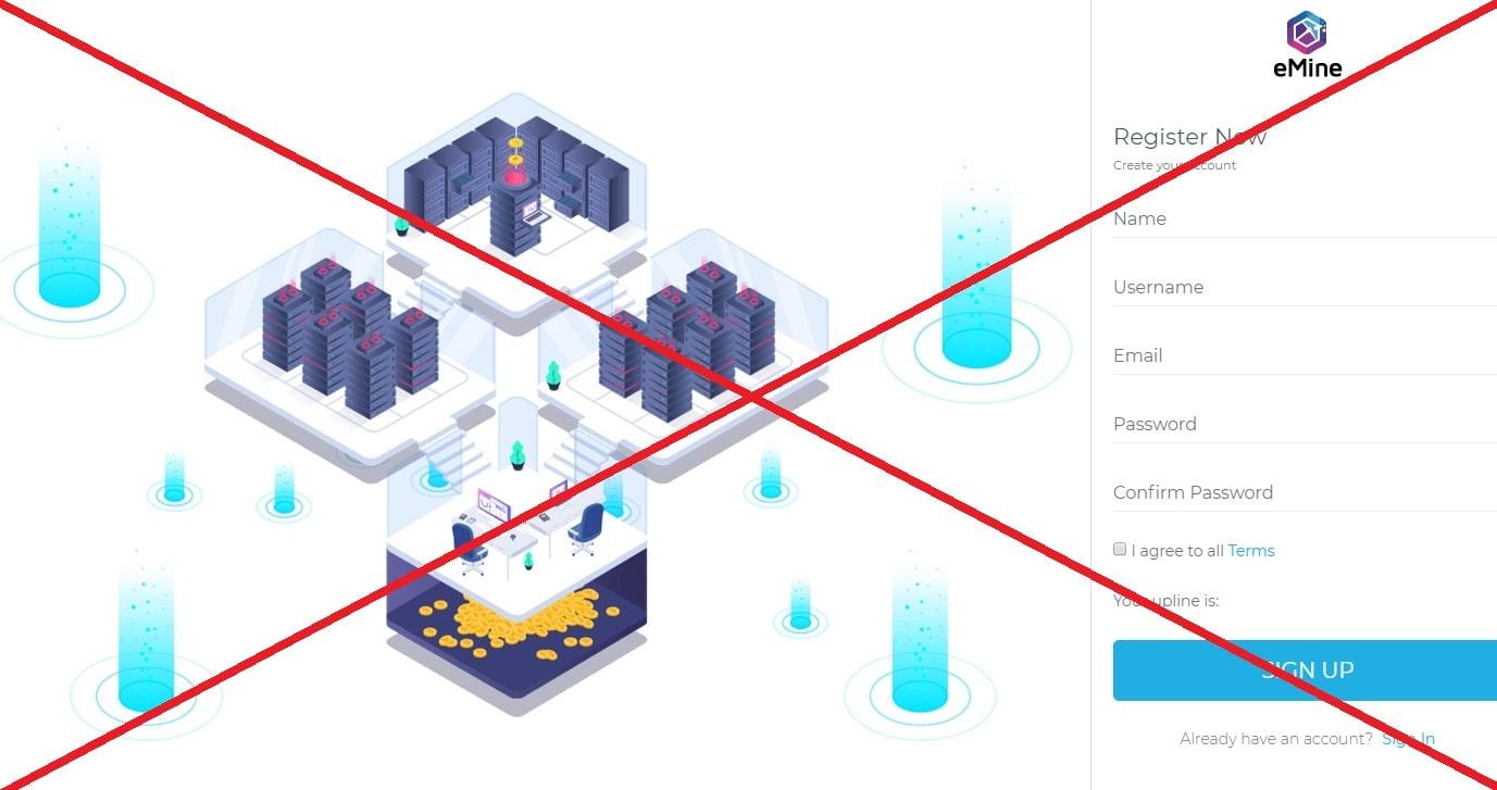 Проект eMine - криптовалютный майнинг. Обзор и реальные отзывы