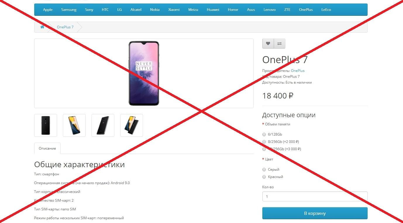 iTrade-24.ru - отзывы о магазине