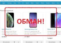 iTrade-24.ru — отзывы о магазине