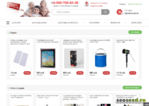 Интернет магазин «Покупай легко» – отзывы людей