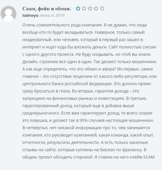 комментарии о РусБилд Инвест