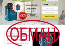 Лазерный нивелир и лазерный уровень Bosch — отзывы людей