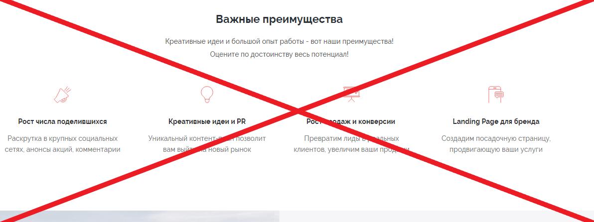 systemtest.ru и ARLET GROUP обзор