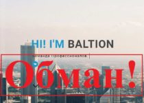BALTION – отзывы об инвестициях от baltion.icu