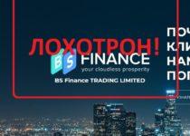 BS Finance — отзывы и обзор bsfinance.biz