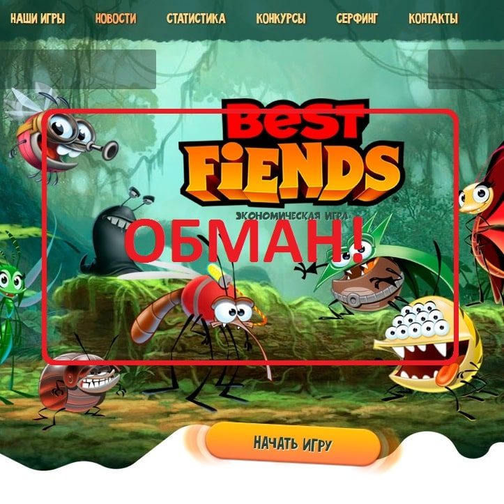Best Fiends — отзывы о игре с выводом