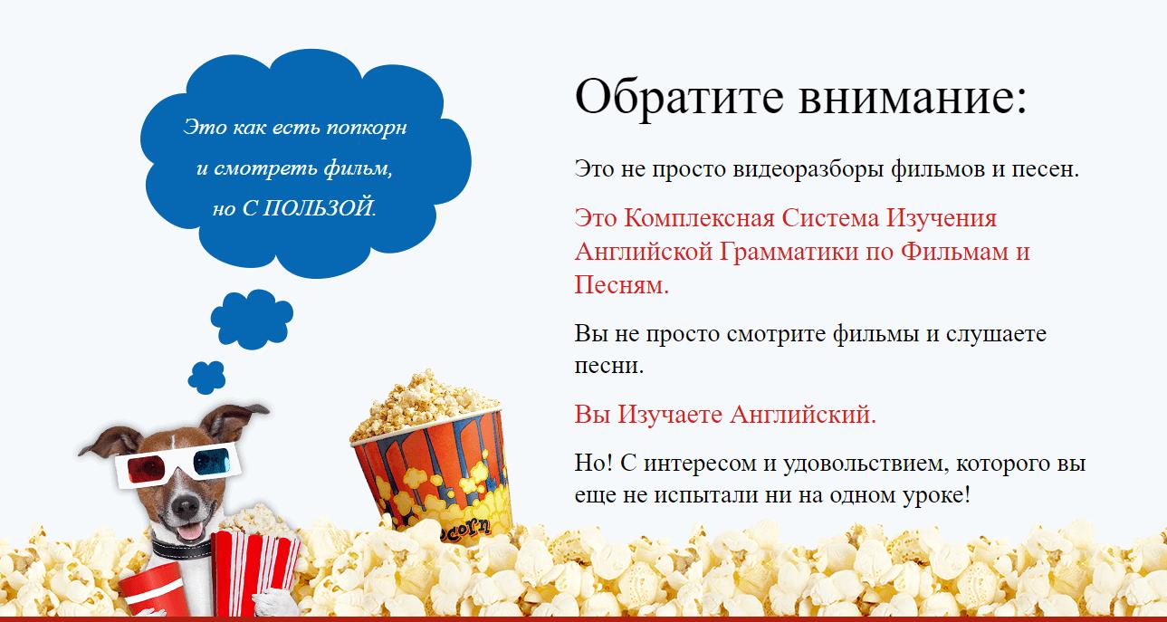 Bistro Cinema – обзор и отзывы о bistrocinema.com