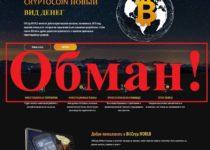 BitCryp.World – отзывы о майнинге с BitCryp World