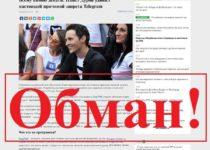 CrypTON – отзывы о программе Дурова