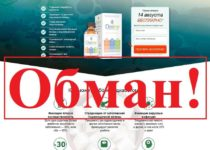 Dialine – отзывы о лекарстве от диабета Dialine