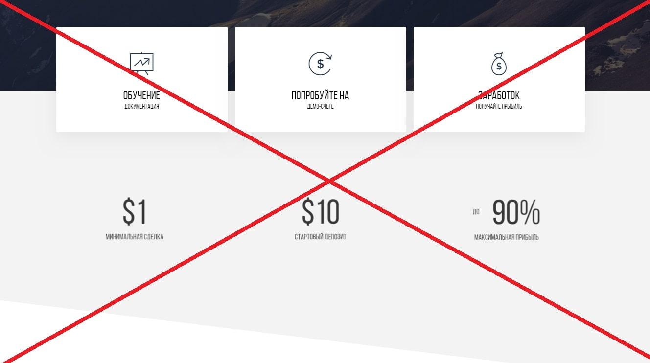 Effect Option - отзывы о брокере effectoption.com